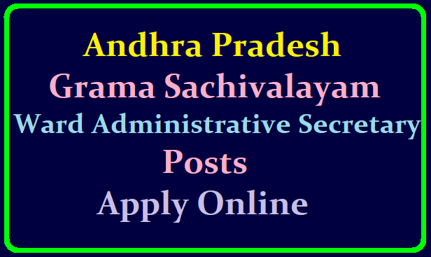 Andhra Pradesh Grama Sachivalayam Ward Administrative Secretary, Municipal Ministerial Subordinate Service Recruitment Notification 2019 /2019/07/andhra-pradesh-grama-sachivalayam-ward-administrative-secretary-minicipal-ministerial-subordinate-service-recruitment-notification-2019-gramasachivalayam.ap.gov.in-vsws.ap.gov.in-wardsachivalayam.ap.gov.in.html