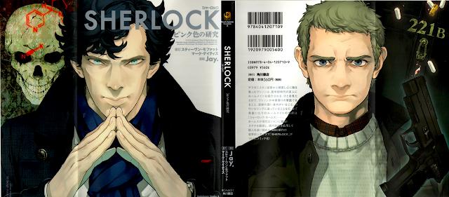Sherlock y Watson manga