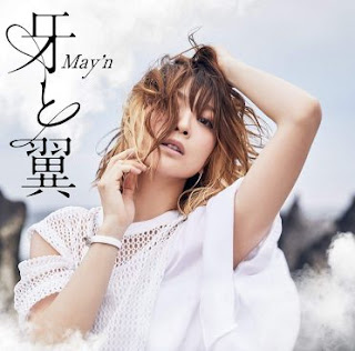 [Single] May'n – Kiba to Tsubasa [MP3/320K/ZIP] | Ending Kochouki: Wakaki Nobunaga
