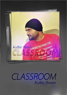 Classroom Kulbir Jhinjer