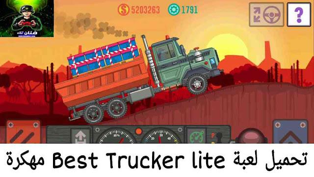 تحميل لعبة Best Trucker Lite مهكرة للاندرويد برابط مباشر ميديا فاير