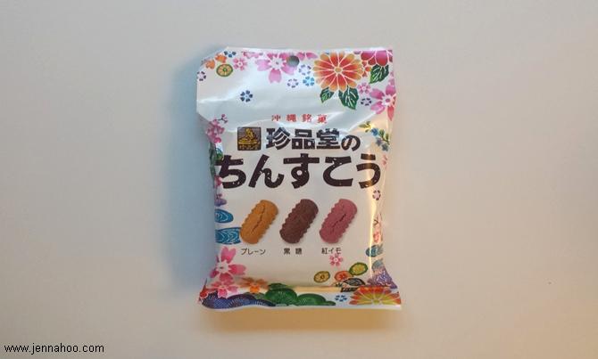 Candysan Haul
