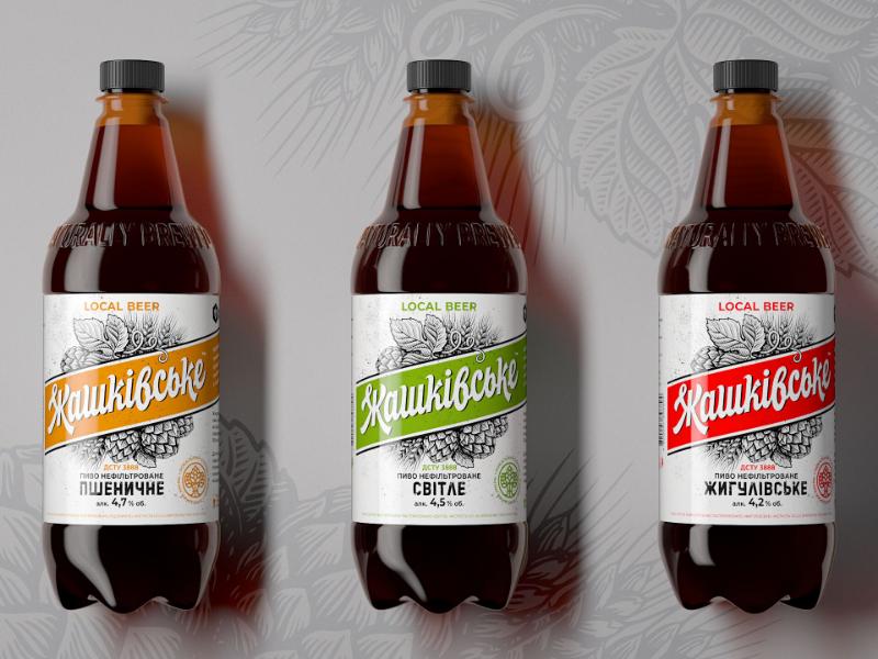 Zhashkivske Beers