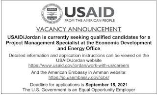 وظائف شاغرة للعمل لدى السفارة الامريكية في عمان - رواتب ممتازة .