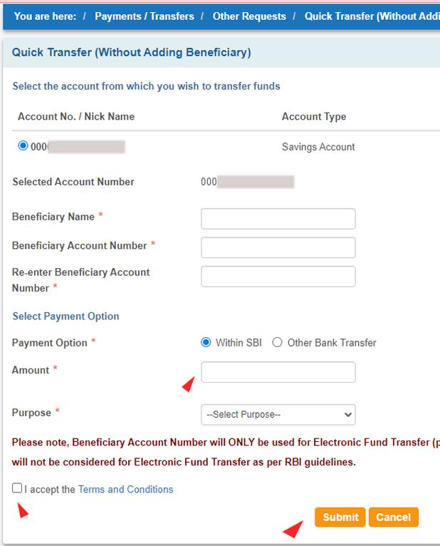 नेट बैंकिंग से पैसे कैसे ट्रांसफर करें | Internet Banking | Money Transfer