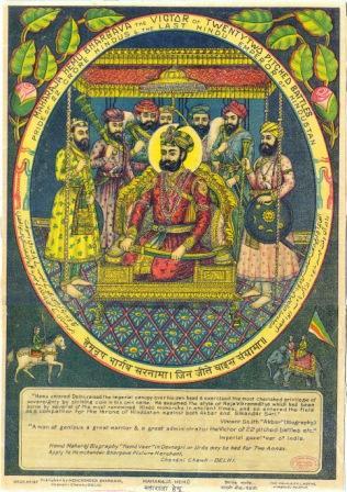 Samrat Hem Chandra Vikramaditya