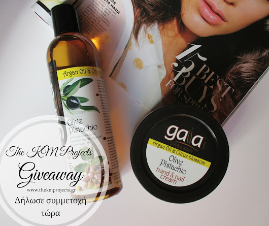 The KM Projects: GAIA Natural Cosmetics Giveaway