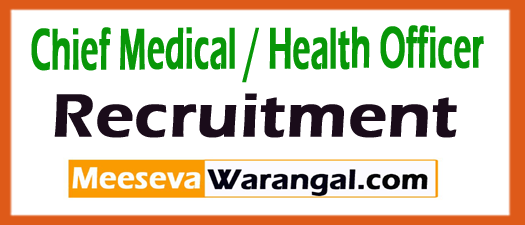 Chief Medical / Health Officer CMHO Recruitment