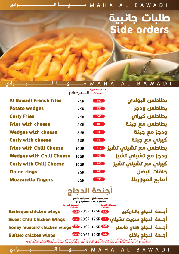 Photo5 Jpg Picture Of Reem Al Bawadi Restaurant 4
