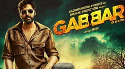 Gabbar Is Back Movie Dialogues, Gabbar Is Back Movie Dialogues, Gabbar Is Back Movie Bollywood Movie Dialogues, Gabbar Is Back Movie Whatsapp Status, Gabbar Is Back Movie Watching Movie Status for Whatsapp
