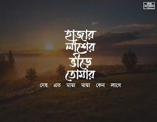 Recommended; Curated; Most Appreciated; Most Viewed; Most Discussed; Most Recent. bangla font. বাংলা টাইপোগ্রাফি. calligraphy. font. bangla typography. typography. Mustafa Saeed. typeface. lettering. free bangla font. টাইপোগ্রাফি. সবুজ টাইপোগ্রাফি. unicode. লেটারিং.