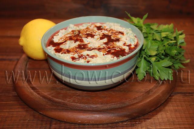 рецепт турецкой закуски с кабачками и йогуртом