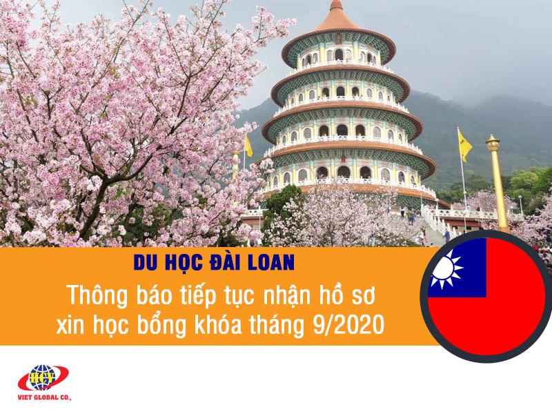 Du học Đài Loan: Tiếp tục nhận hồ sơ xin học bổng khóa tháng 9/2020
