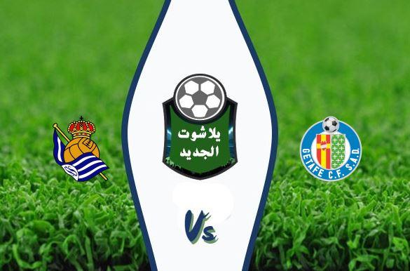 نتيجة مباراة خيتافي وريال سوسيداد اليوم الأثنين 29 يونيو 2020 في الدوري الإسباني