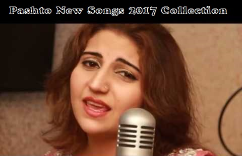 Pashto New Songs 2017 Collection Gul Khoban Shahsawar Khan Shafi Sherzad Kashmala Gul Parhar Zeeshan