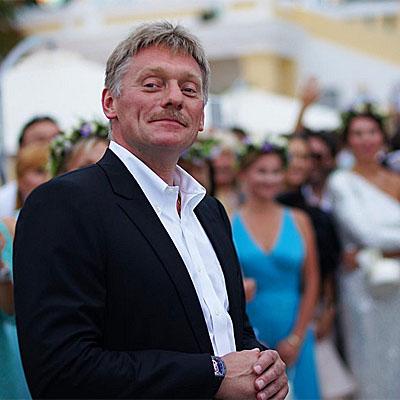 Dmitry peskov wedding dress