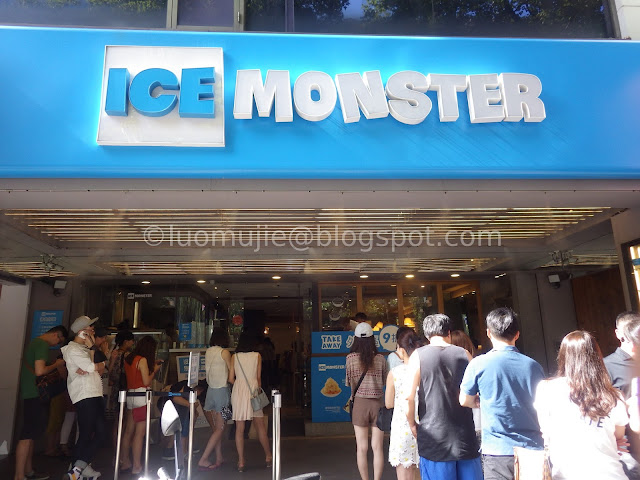 Ice Monster Taipei