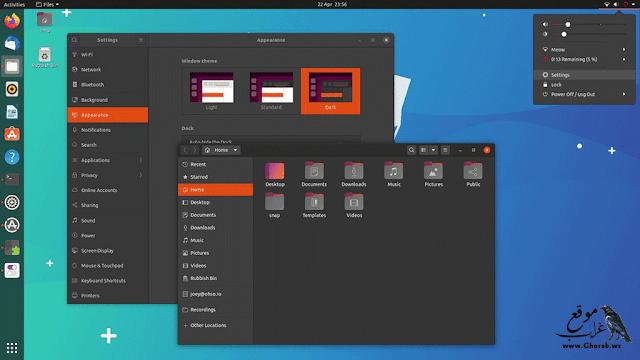 Ubuntu Dark theme