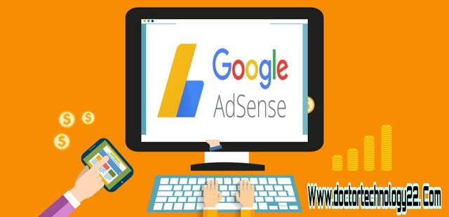 افضل بدائل جوجل ادسنس Google adsense والربح منها 2021