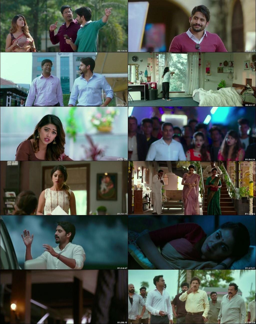 Shailaja Reddy Alludu 2018 Full Hindi Dubbed Movie Download