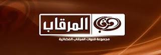 تردد قناة المرقاب 2018 Al Mergab على قمر نايل سات, تردد قناة المرقاب على قمر عرب سات بدر 2018