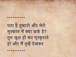 sad love quotes in hindi for her & husband,2 line sad shayari hindi