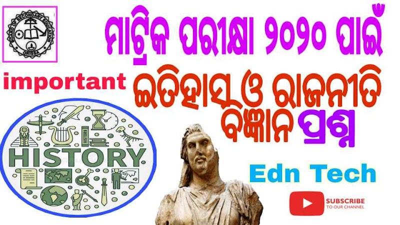 Bse Odisha: most possible important questions of history and political science for tenth HSC exam2020