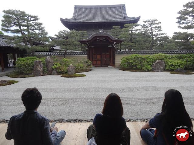 Jardin sec du temple Kennin-Ji à Kyoto