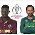 کرکٹ ورلڈ کپ 2019؛ پاکستان آج پہلا میچ ویسٹ انڈیز کے خلاف کھیلے گا