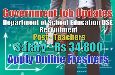 DSE Recruitment 2020