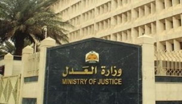 تحركات داخل البرلمان من أجل الإعلان عن مسابقة المحاكم والشهر العقاري 2018