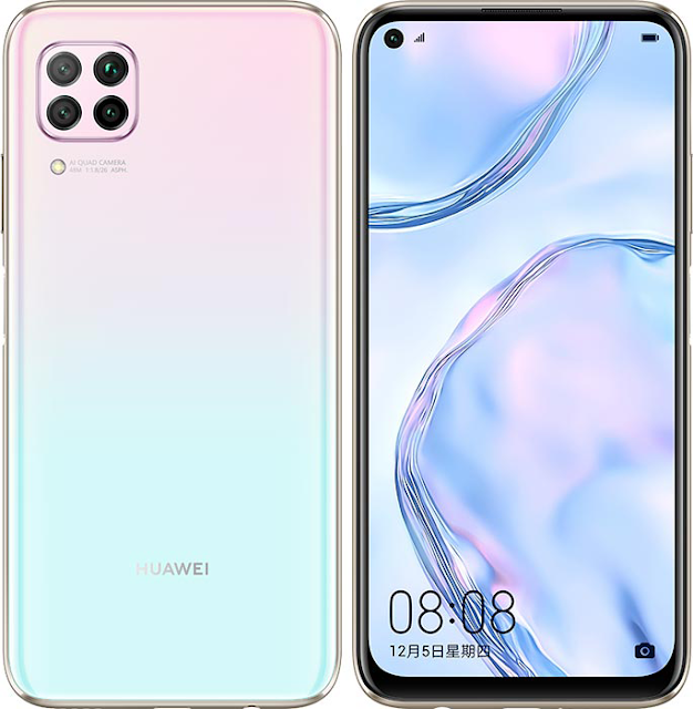 شركة هواوي تعلن عن الهاتف  Huawei Nova 7i وهذه هي مواصفات وسعر Huawei Nova 7i.