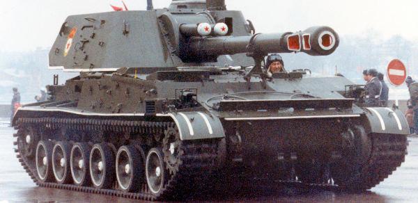 2S3 Akatsiya (M1973) Artilharia Auto propulsada (Soviet State Factories)