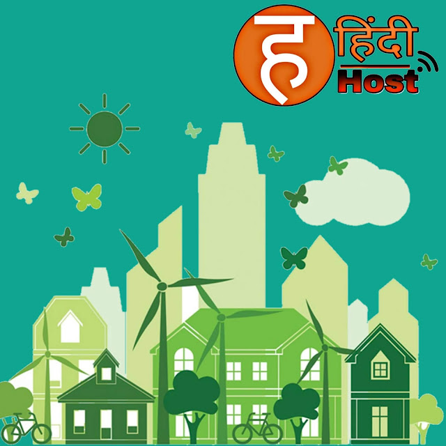 Great Ways For Energy Conservation And To Save Electricity At Home in Hindi.