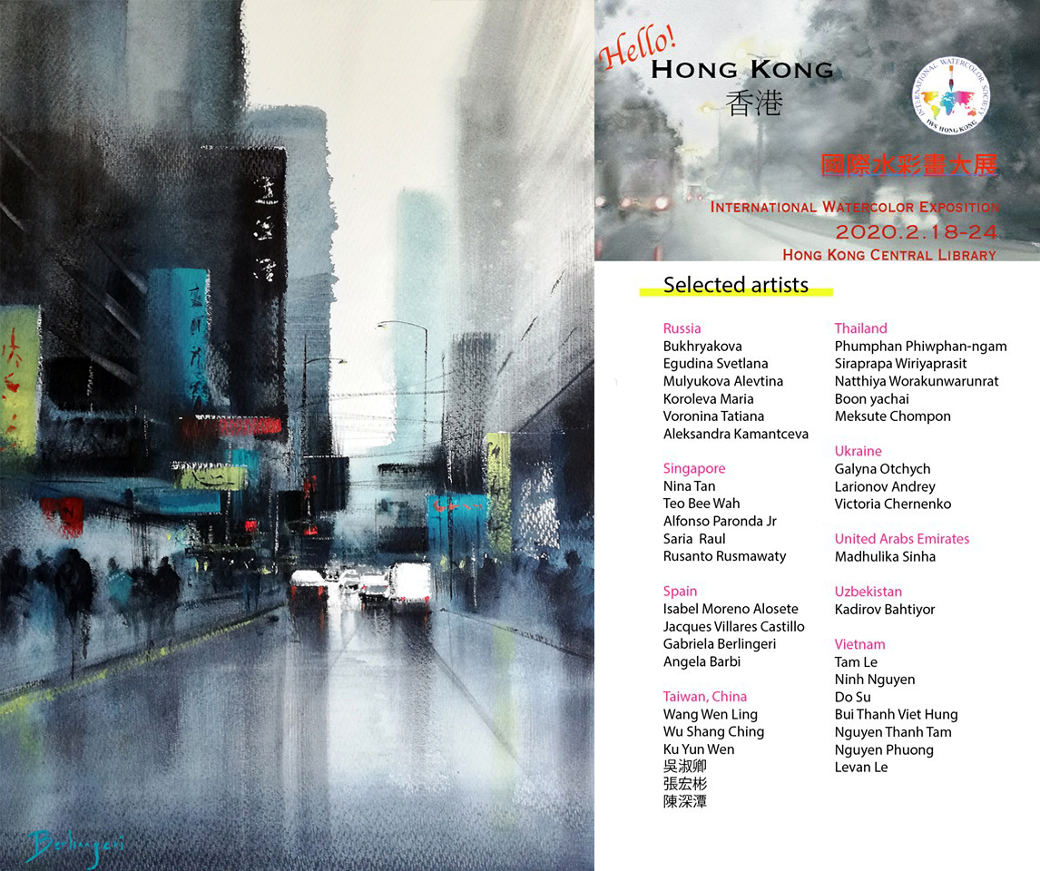"""Hello! Hong Kong"" International Watercolor exposition 2020"