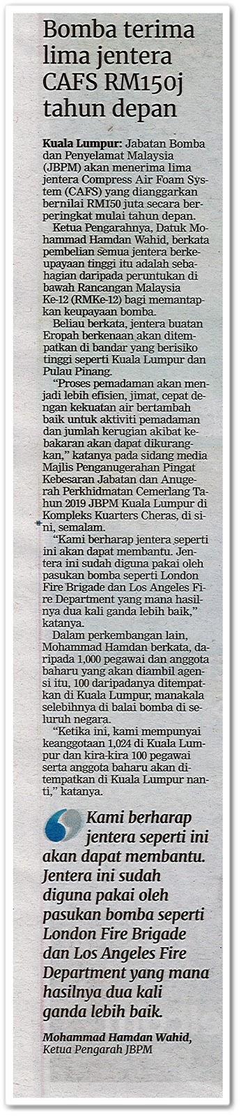 Bomba terima lima jentera CAFS RM150j tahun depan - Keratan akhbar Berita Harian 19 Februari 2020
