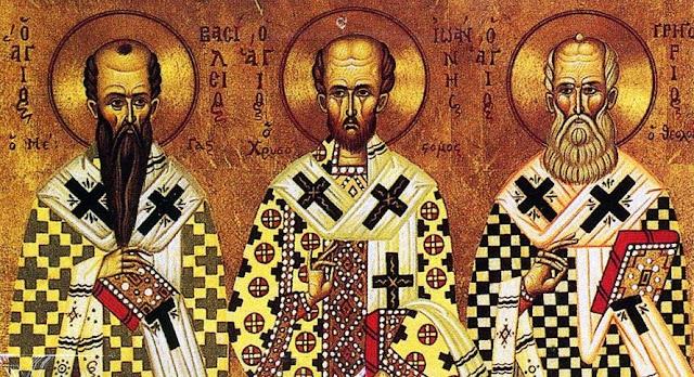 Η εργασία κατά την θεολογική σκέψη των Τριών Ιεραρχών