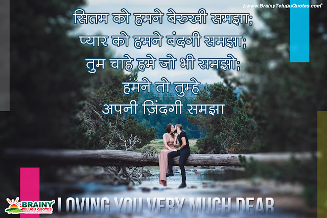 Best 2 Lines Love Shayari,Pyaar Bhari Shayari,New Mohabbat Quotes,2 lines status about mohabbat,pyar shayari images,pyar sms in hindi,Best Mohabbat bhare Sms,hindi love shayari,new shayari 2018,ishq mohabbat shayari,pyar mohabbat aashiqui, pyar ki shayari,mohabbat bhari shayari hindi me, dil love,Romantic pyar bhari shayari for girlfriend,Pyar bhari mohabbat shayari for boyfriend,Pyar mohabbat romantic shayari for lover,Love Shayari For him her,Pyar hindi sms, pyar shayari, pyar ka sms lovely Hindi,English and Urdu cute collection,hindi pyar ki shayari,pyar bhari shayari in hindi for girlfriend,pyar wali shayari in hindi,pyar bhari shayari in hindi,pyar bhari shayari for husband,,pyar mohabbat shayari,pyar bhari shayari in hindi for boyfriend