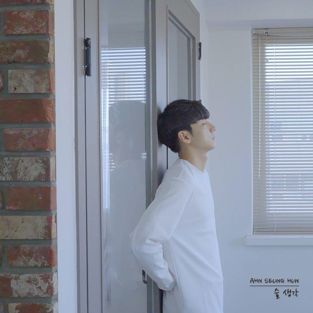 Ahn Seung Hun  – Thought of You – Single