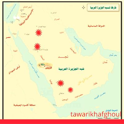 موقع شبه الجزيرة العربية