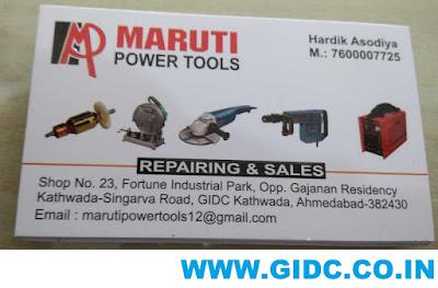 MARUTI POWER TOOLS - 7600007725