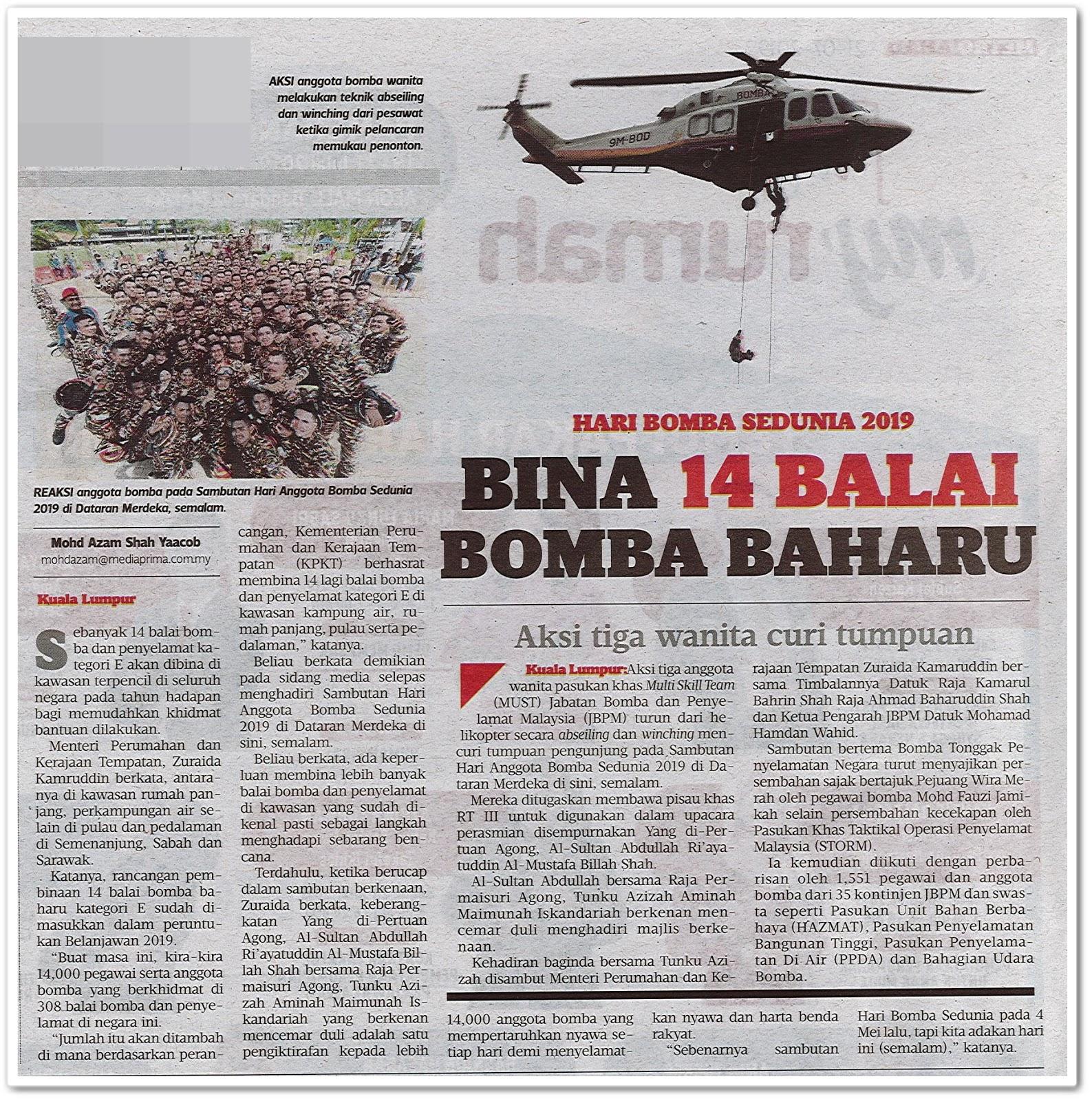 Bina 14 balai bomba baharu - Keratan akhbar Metro Ahad 21 Julai 2019