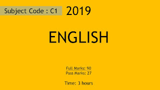 English 2019 Question Paper | SEBA | HSLC | Assam | Fully Solved