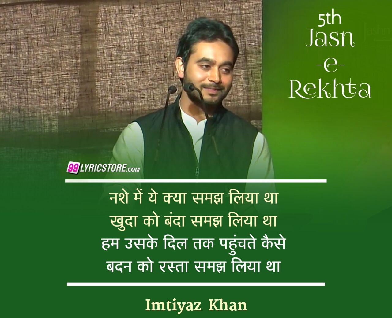 This Beautiful Poetry 'Pehla Kisi Ka Ishq Tha' has written and performed by Imtiyaz Khan at 5th Jashn-e-Rekhta