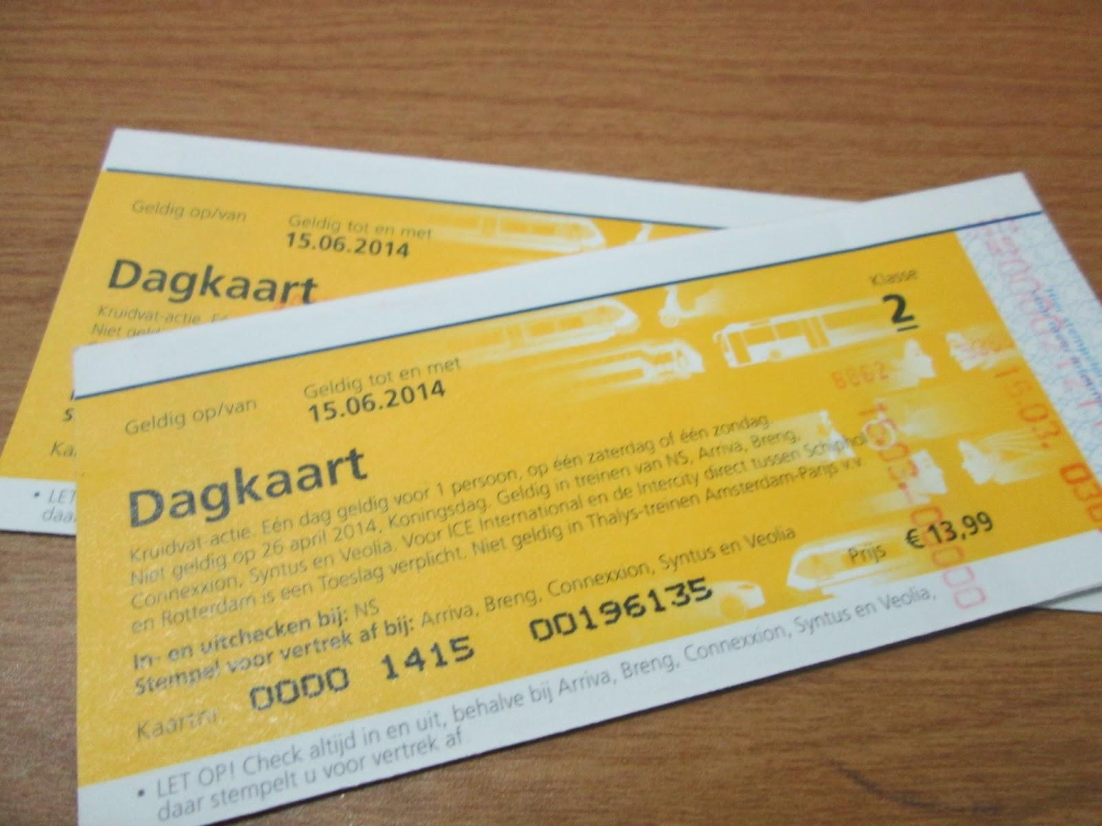vorname fligh ticket