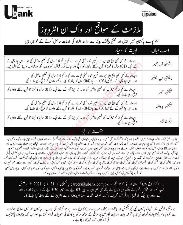 New Jobs in Pakistan U Microfinance Bank Jobs 2021  Walk in Interview