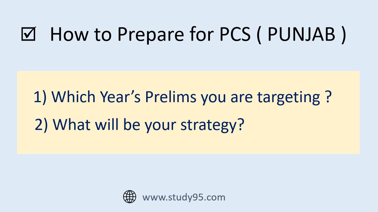How Prepare Punjab Civil Services Exam