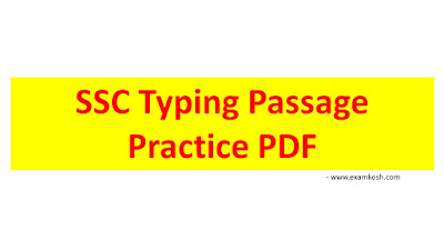SSC Typing Passage Practice PDF