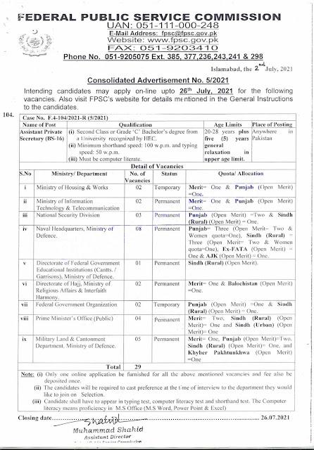 FPSC Pak Jobs today 2021