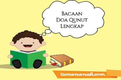 Bacaan Doa Qunut Lengkap